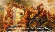 С днем казачества и праздником Покрова